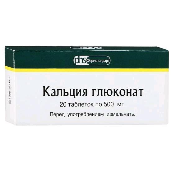 kaltsiy-glyukonat-dlya-transseksualov